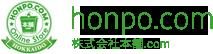 株式会社本舗.com